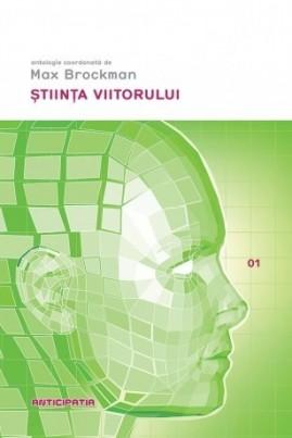 <i>Antologia viitorului</i> - Max Brokman (ed.)