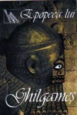 Epopeea lui Ghilgameș