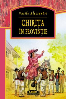 Chirița în provincie