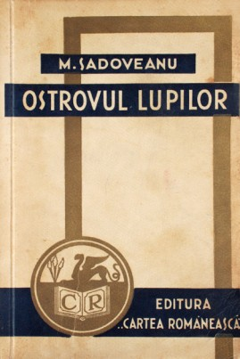 Ostrovul lupilor