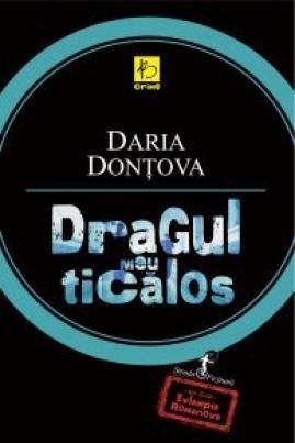 <i>Dragul meu ticălos</i> - Daria Donțova