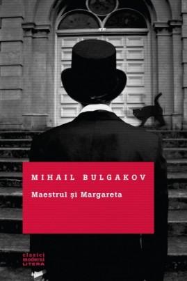 <i>Maestrul şi Margareta (ediție 2015)</i> - Mihail Bulgakov