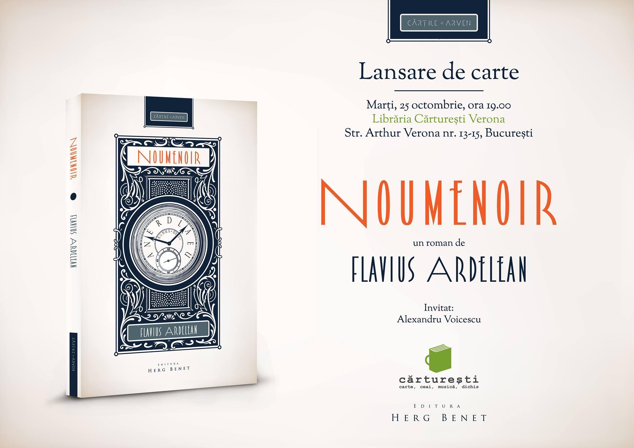 "Lansare de carte: ""Noumenoir"", de Flavius Ardelean"