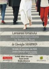 Gheorghe Săsărman lansează la București cel mai nou roman