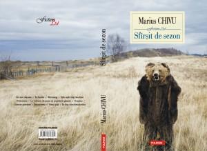 """Lansarea cărţii """"Sfîrşit de sezon"""", de Marius Chivu"""