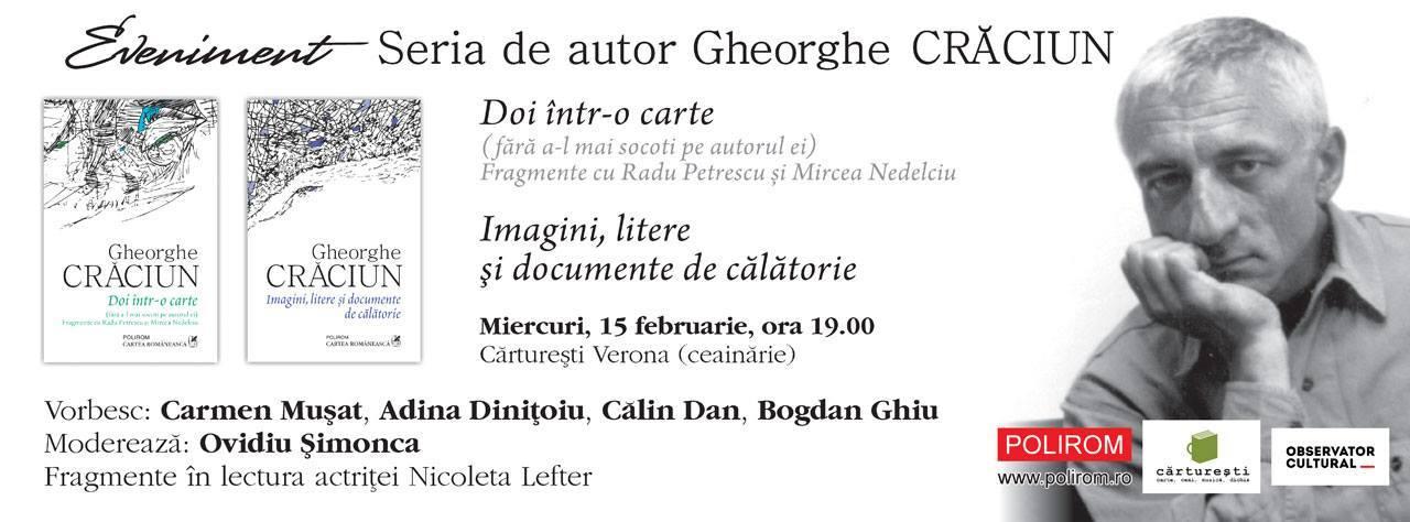 Seria de autor Gheorghe Crăciun-Cărturești Verona