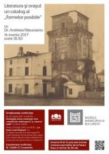 """Conferința """"Literatura și orașul: un catalog al formelor posibile"""""""