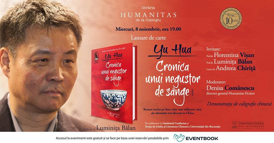 """Lansare """"Cronica unui negustor de sânge"""", de Yu Hua"""