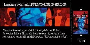 """Lansarea volumului """"Purgatoriul îngerilor"""", de Camelia Cavadia"""