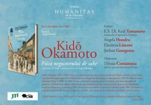 """Seară japoneză - Kido Okamoto, """"Fiica negustorului de sake"""""""