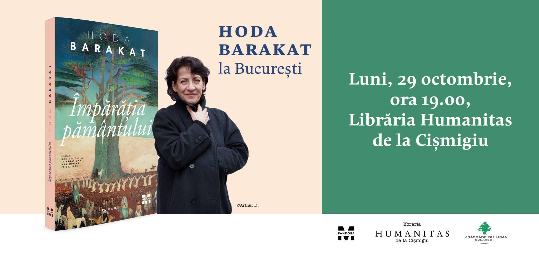 Hoda Barakat la București
