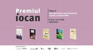 Premiul Iocan pentru proză scurtă, ediția a II-a