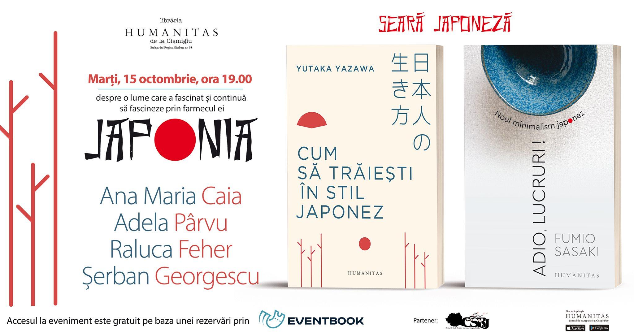 Seară japoneză: Cum să trăiești în stil japonez