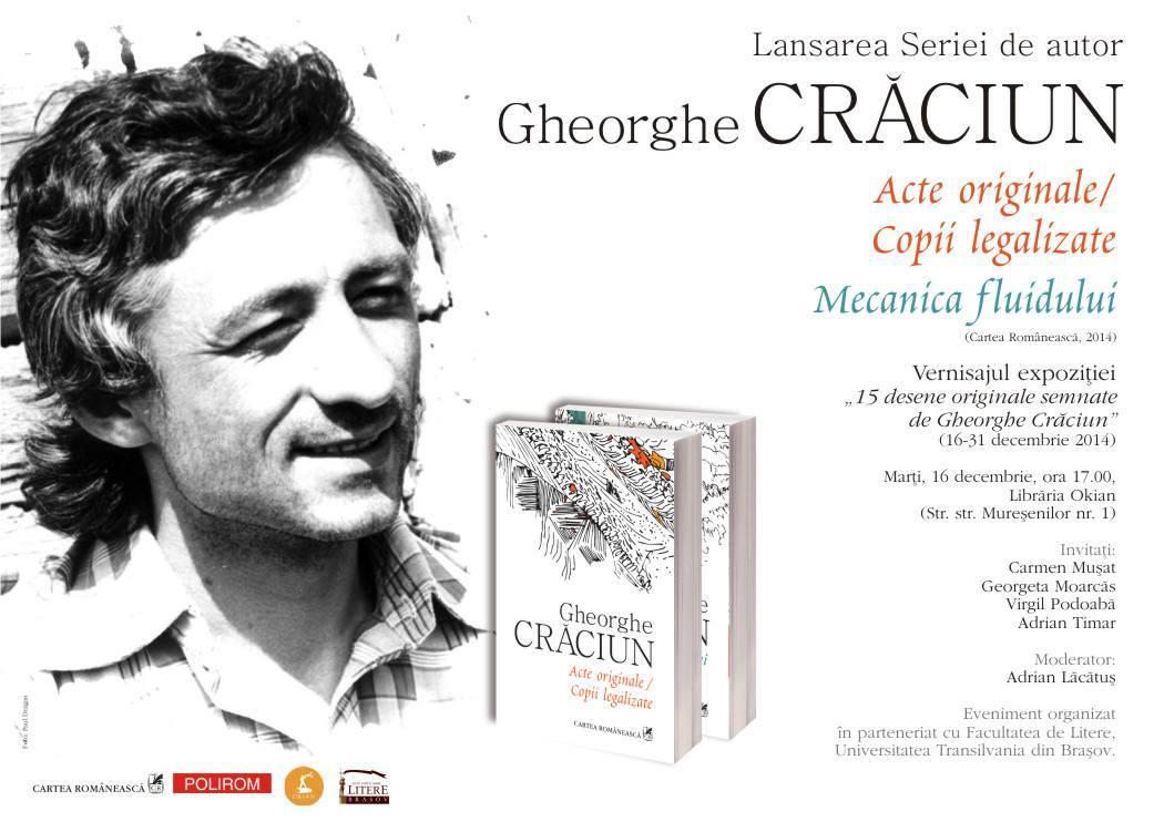 """Lansarea Seriei de autor """"Gheorghe Crăciun"""" la Librăria Bastilia din București"""