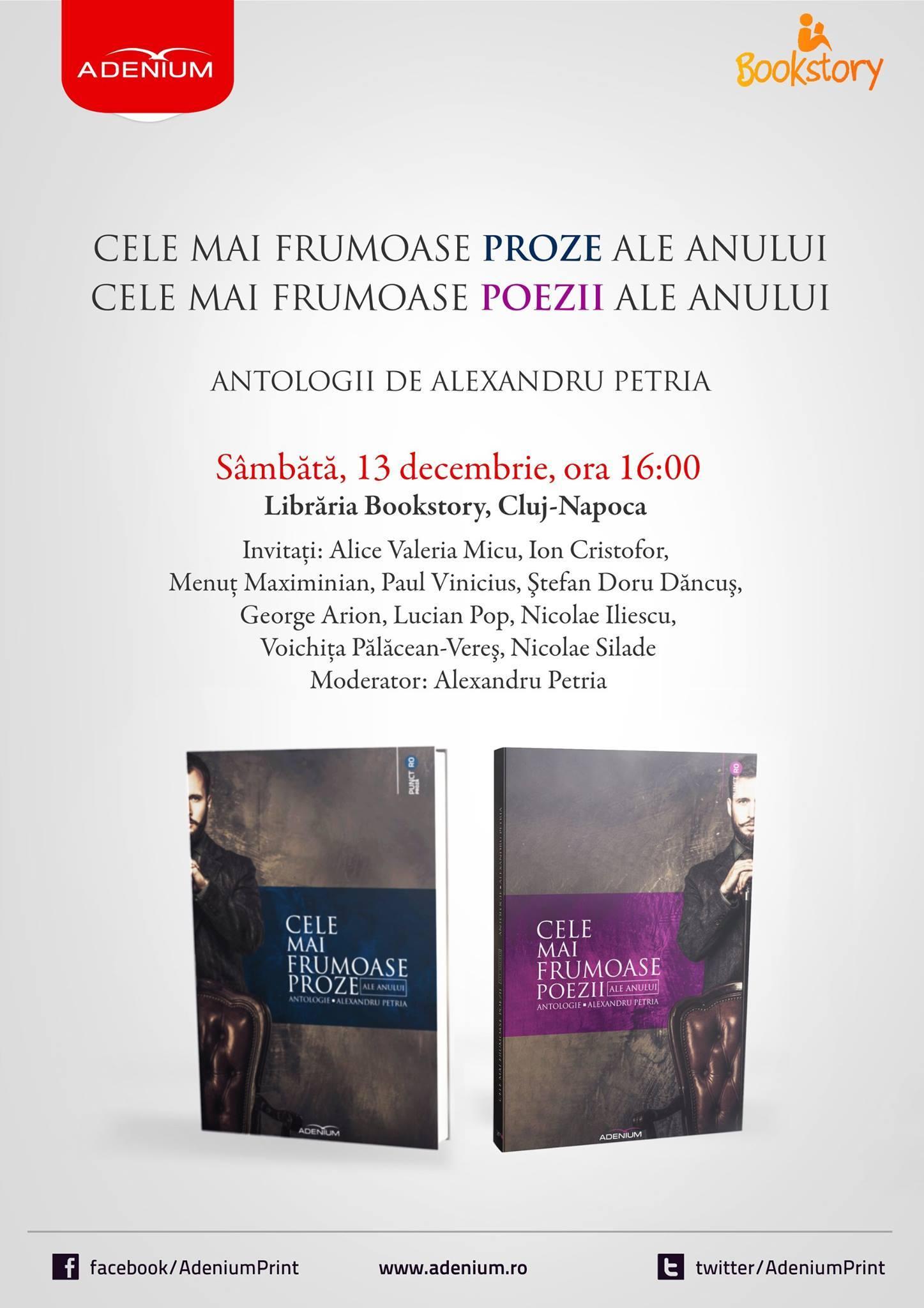 """Lansarea antologiilor Adenium """"Cele mai frumoase poezii ale anului"""" și """"Cele mai frumoase proze ale anului"""""""