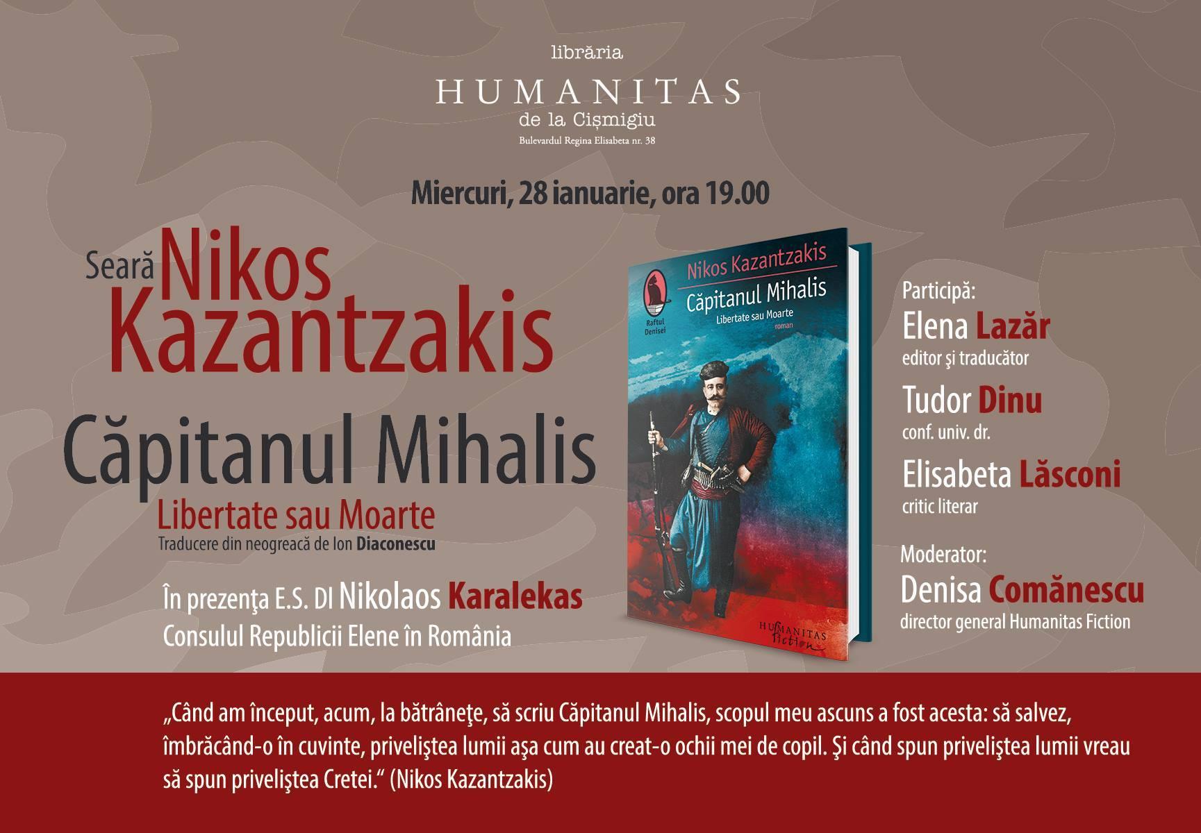 """Lansare de carte, """"Căpitanul Mihalis (Libertate sau Moarte)"""", de Nikos Kazantzakis"""
