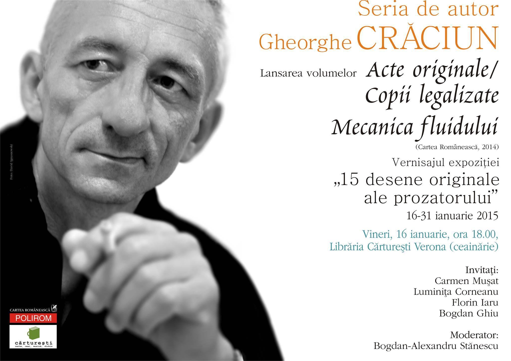 Lansarea Seriei de autor și vernisajul expoziției dedicate lui Gheorghe Crăciun la Cărturești Verona