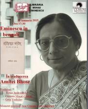 Eminescu în bengali, limba lui Tagore. În traducerea Amitei Bhose