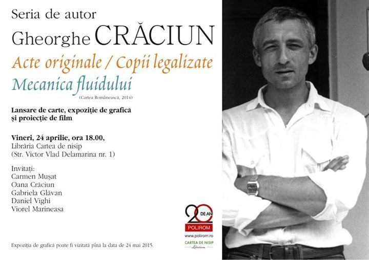 Lansarea Seriei de autor Gheorghe Crăciun la Timișoara