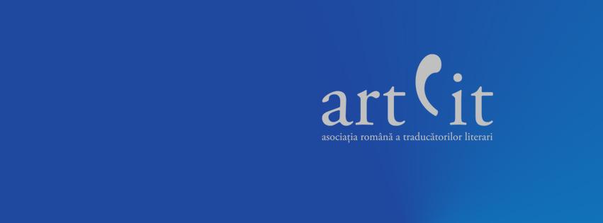Nu știi ce citești: Eveniment organizat de Artlit: Asociația Română a Traducătorilor Literari
