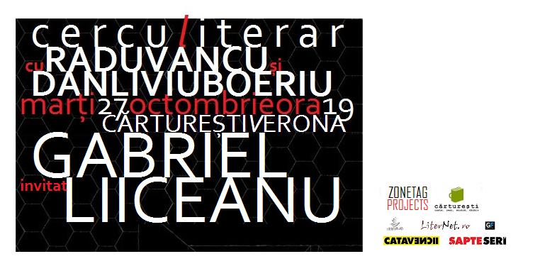 Cercul literar cu Gabriel Liiceanu
