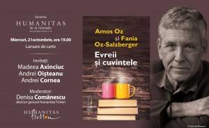 """Lansare de carte: """"Evreii și cuvintele"""", de Amoz Oz si Fania Salzberger"""