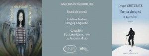 Galeria întâlnirilor: Seară de proză cu Cristina Andrei și Dragoș Ghițulete