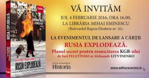 """Lansarea cărții """"Rusia explodează"""" de Iuri Felștinski și Aleksandr Litvinenko"""