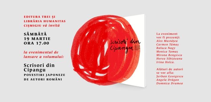 """Lansarea volumului """"Scrisori din Cipangu"""""""