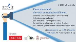 Omul din umbră: de vorbă cu traducătorii literari