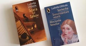 Concurs aniversar Ludmila Ulițkaia [încheiat]