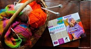 Cum m-am apucat de tricotat