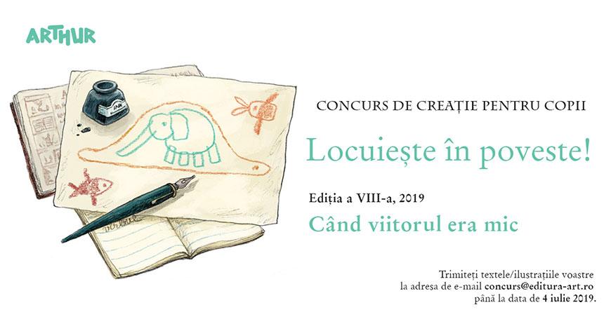 Locuiește în poveste! Concurs de creație pentru copii