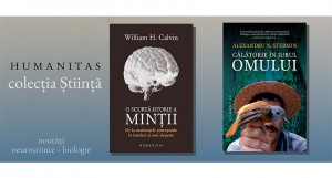 Concurs Humanitas Știință: Alexandru N. Stermin și William H. Calvin [încheiat]