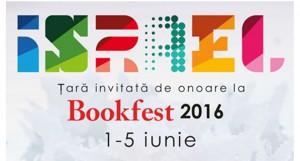 Scriitori israelieni invitați de onoare ai Bookfest 2016