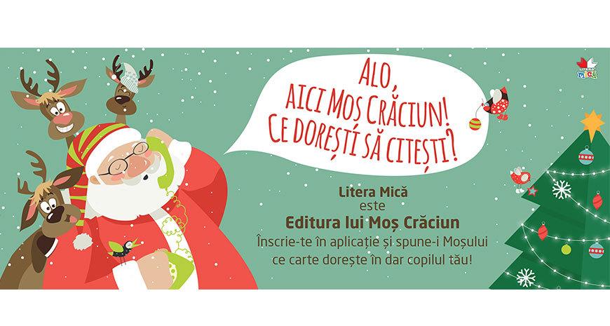Litera Mică, Editura lui Moș Crăciun!