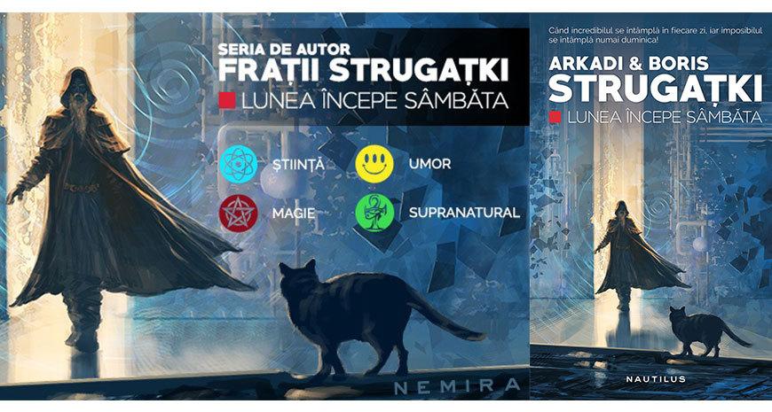 Un nou volum din seria de autor fraţii Strugaţki în limba română