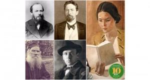 """Concurs: câștigă un loc la cursul """"Călătorie în literatura rusă: mistici, profeţi, utopii"""" organizat de Fundația Calea Victoriei [încheiat]"""